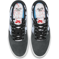 Nike SB CHRON SLR DARK GREY/WHITE-ANTHRACITE