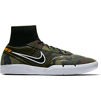 Nike SB HYPERFEEL KOSTON 3 CARGO KHAKI/CIRCUIT ORANGE-WHITE-BLACK