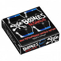Bones Soft Set BLUE/BLACK