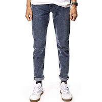 LEVI'S® SKATE 512 SLIM 5 POCKET SE HACK