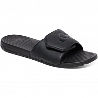 Quiksilver SHORELINE ADJUS ML SOLID BLACK