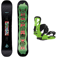 Capita M FREESTYLE HALF PACKAGE 2 0