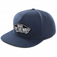 Vans CLASSIC PATCH SNAPBACK GIBRALTAR SEA